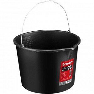 Ведро ЗУБР 20л, ведро строительное пластмассовое, высокопрочное, с носиком  Размер, см: 39.5х36.5х36.5 Тип: строительное Объем, л: 20 Материал: пластик, сталь Цвет: черный Форма: круглая