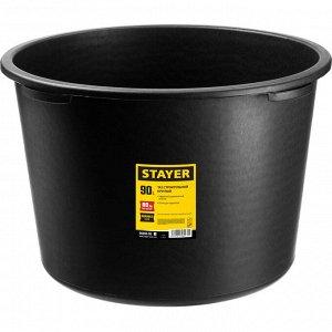 Таз STAYER 90 л таз строительный круглый  Максимальный вес переносимого груза, кг: 80 Материал: пластмасса Объем, л: 90 Размер, см: 42х64х64 Вес: 2,5 кг