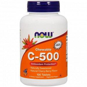Now Foods, Жевательные таблетки витамина C-500, со вкусом вишни и ягод, 100 таблеток