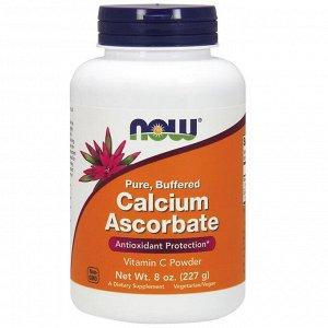 Now Foods, Чистый, буферизованный аскорбат кальция, порошок витамина С, 227 г (8 унций)