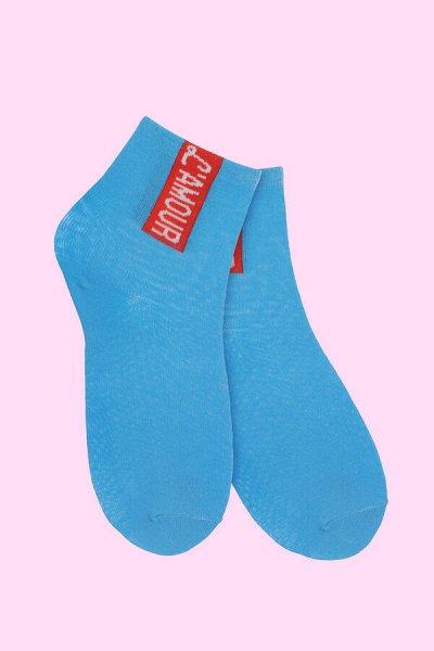 Носки и колготки для всей семьи — Подростковые носки