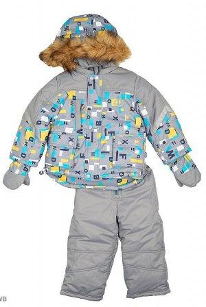Комплект для мальчика СЕРЫЙ !!! (куртка+полукомбинезон+толстовка из поларфлиса) со съёмной опушкой на капюшоне (варежки).