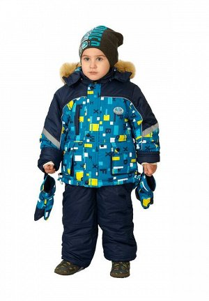 Комплект для мальчика !! -СЕРЫЙ - !!! (куртка+полукомбинезон+толстовка из поларфлиса) со съёмной опушкой на капюшоне (варежки).