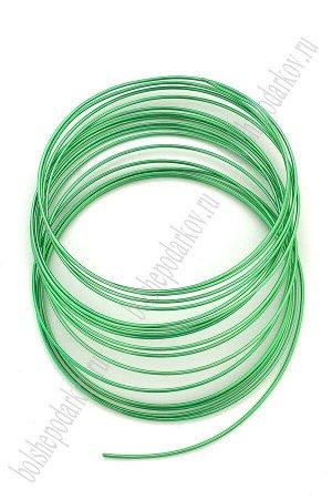 Проволока 1,5 мм*5 м (SF-905) зеленый №2