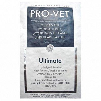 ✔Корма премиум класса д/кошек и собак + Витамины.✔Новинки!  — PRO-VET. Диетический сухой корм для кошек и собак — Для животных