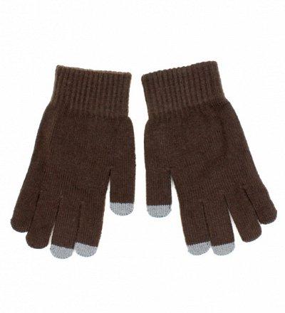 Уютная одежда: колготки до 600ден, носки, перчатки для всех  — Перчатки для сенсорных экранов Мужские и Женские — Перчатки