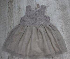 Платье Платье, верх ткань букле  низ тюль Бежевого цвета длина- 72 см ог-39 см