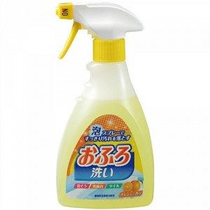 """Чистящая спрей-пена для ванны """"Foam spray Bathing wash"""" (с антибактериальным эффектом и апельсиновым маслом)  400 мл / 20"""