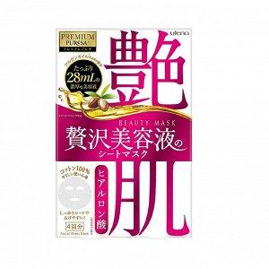 """Косметическая маска """"Premium Puresa"""" для лица с аргановым маслом, гиалуроновой кислотой и ацетилглюкозамином 4 шт х 28 г / 36"""
