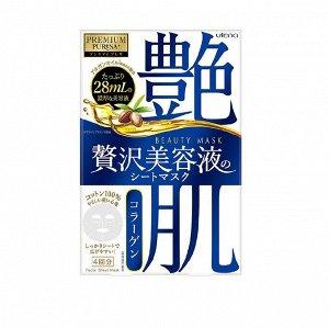 """Косметическая маска """"Premium Puresa"""" для лица с аргановым маслом, коллагеном и пролином 4 шт х 28 г / 36"""