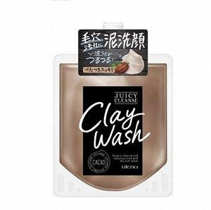 """Пенящийся скраб для лица """"Juicy Cleanse"""" из глины с аргановым маслом и экстрактом какао 110 г / 36"""
