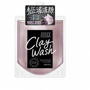 """Пенящийся скраб для лица """"Juicy Cleanse"""" из глины с аргановым маслом и экстрактом ягод асаи 110 г / 36"""