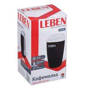 Кофемолка электрическая LEBEN роторного типа