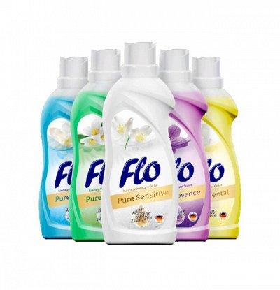 Капсулы Для Посудомоечной Машины Fairy Platinum ❄ — Кондиционеры для белья Flo — Кондиционеры
