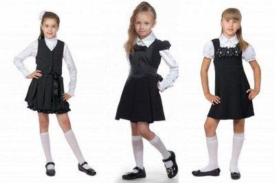 🌞Солнечные цены! От Мала до Велика!Одевайся вся семья!🍃 — Одежда для школы от 99 рублей  — Для девушек