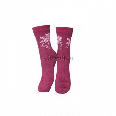 АКЦИЯ!!! -10% на носки! Мега распродажа-носки, белье-18 — Носки женские, утепленные — Носки