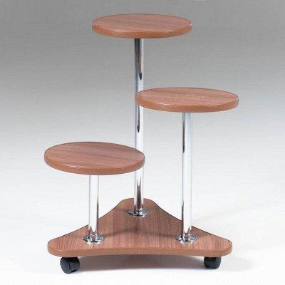 Академия мебели — весеннее обновление — Подставки для цветов — Шкафы, стеллажи и полки