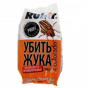 Средство от колорадского жука и других вредителей Рубит Рофатокс, гранулы, 1 кг