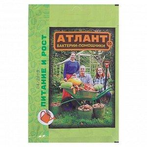 Средство для защиты растений Атлант, Бактерии-помощники, 10 г