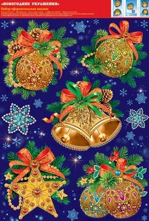 """Новогодние оформительские наклейки на окна """"Новогодние украшения"""""""