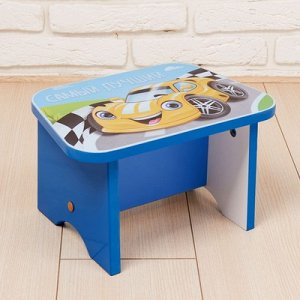 Подставка-стул деревянная «Машинка», синий