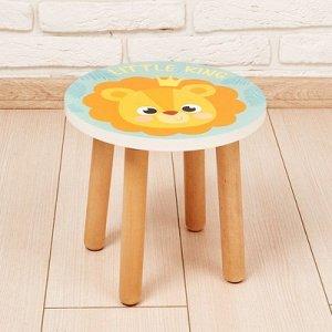 Подставка-стул «Лев», деревянная круглая