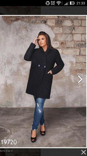Пальто 58 размер