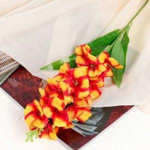 Цветы искусственные Орхидея Дендробиум5,5*90 см, оранжевый