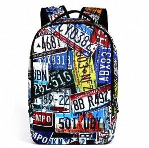 Школьные рюкзаки 3D Running Tiger - A1022-9