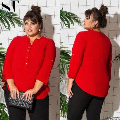 ⭐️*SТ-Style*Новинки+ Распродажа*Огромный выбор одежды! — Супер батал: Рубашки и блузы — Рубашки и блузы