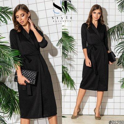 《SТ-Style》Стильная женская одежда! Летние новинки — Повседневные платья