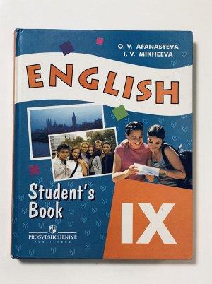 Английский разное 5,6,7,8,9,10 классы