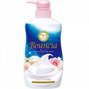 """Сливочное жидкое мыло """"Bouncia"""" для рук и тела с ароматом роскошного букета (дозатор) 500 мл / 12"""