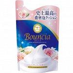"""Сливочное жидкое мыло """"Bouncia"""" для рук и тела с ароматом роскошного букета (мягкая упаковка) 400 мл"""