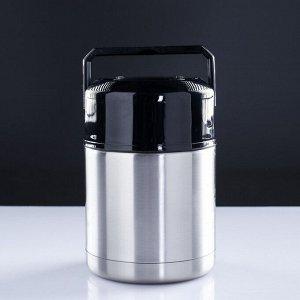 """Термос для еды """"Серра"""", 800 мл, с выдвижной ручкой, сохраняет тепло 24 ч, 16.5х11 см"""