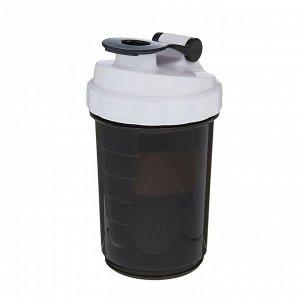 Шейкер с таблетницей и спиралью наверxу, 500 мл, чёрно-белый, запирающая петля чёрная