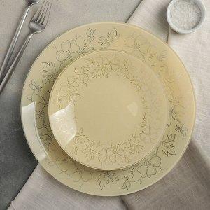 """Сервиз столовый на 6 персон """"Лара"""": 6 тарелок 20 см, 1 тарелка 30 см"""