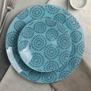 Сервиз столовый «Аурика» на 6 персон: 6 тарелок d=20 см, 1 тарелка d=30 см