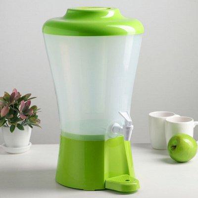 Кухонный Рай -Аксессуары,Хранение,Готовка,Подставки !  — Посуда и кухонные принадлежности из пластика — Посуда для напитков