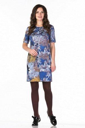 Платье синее р52-54,  есть фото