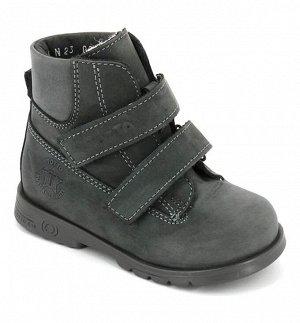 Детские ботинки осень/весна 23 размер для мальчика