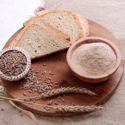 Смеси для выпечки Пудовъ — Хлеб для здорового питания — Хлеб, тосты, лаваш