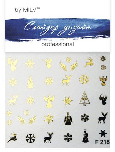 Модный маникюр  MILV — Слайдер дизайн(F) — Дизайн ногтей