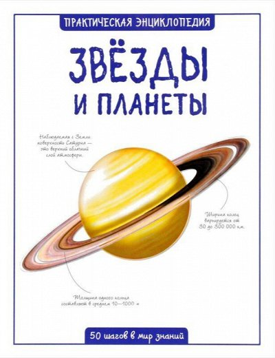 В Наличии. Ликвидация склада. (Май- 2019)        — книги — Книги и канцтовары