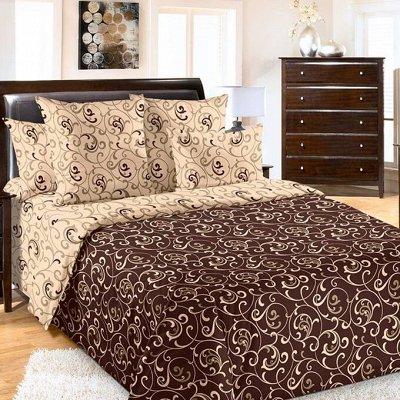 🌃Сладкий сон! Постельное белье,Подушки, Одеяла 💫 —  Кашемировое постельное белье. ЕВРО — Постельное белье