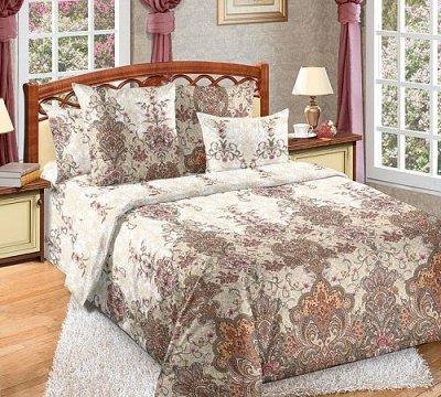 🌃Сладкий сон! Постельное белье,Подушки, Одеяла 💫 — Кашемировое постельное белье. 150*200 — Постельное белье