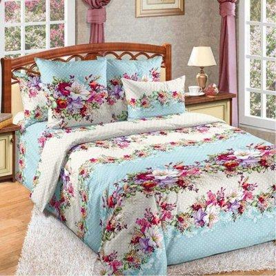🌃Сладкий сон! Постельное белье,Подушки, Одеяла 💫 — Бязь облегченная 150*210 см — Подушки и чехлы для подушек