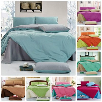 🌃Сладкий сон! Постельное белье,Подушки, Одеяла 💫 — Постельное белье Двухцветное.ЕВРО. Наволочки 70*70 — Постельное белье