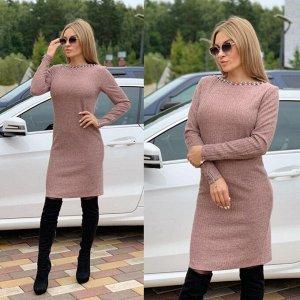 Платье, цвет: розовый