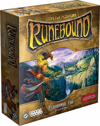 Игромания! Более 2200 настольных игр   — Runebound —  Настольные и карточные игры